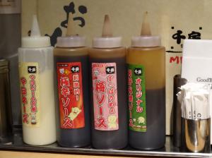 okonomiyaki-osaka-chaous